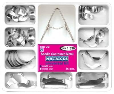 Матрична система 36 бр. плюс щипка