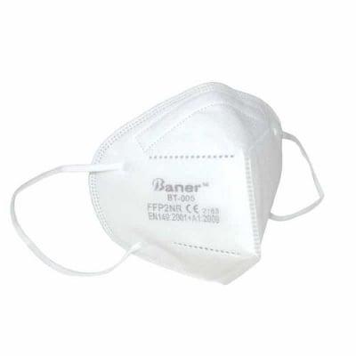 Професионална защитна маска  KN95 FFP2