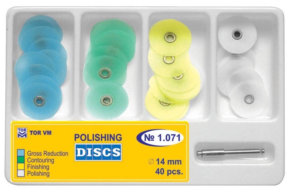 Комплект полиращи дискове
